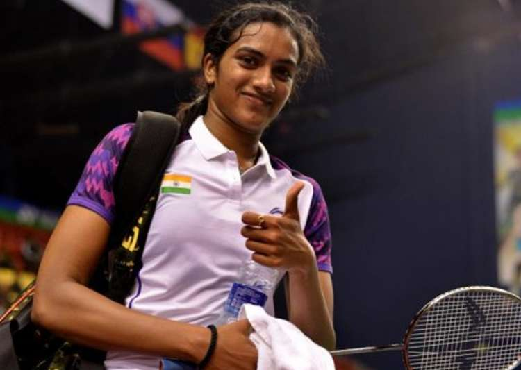 PV Sindhu- India Tv