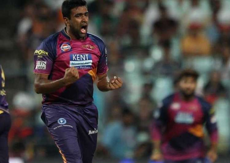 R Ashwin ruled out of IPL due to sports hernia injury
