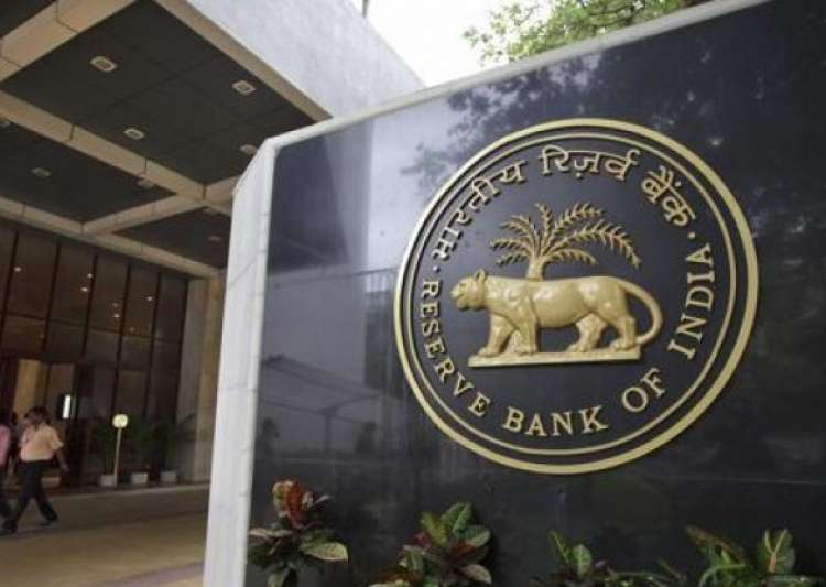 Reserve Bank of India- India Tv