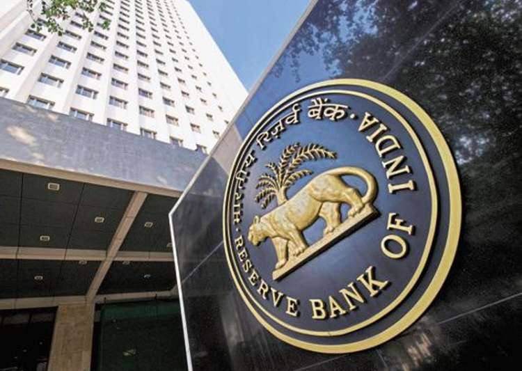 RBI asks banks to review exposure to debt-laden telecom sector