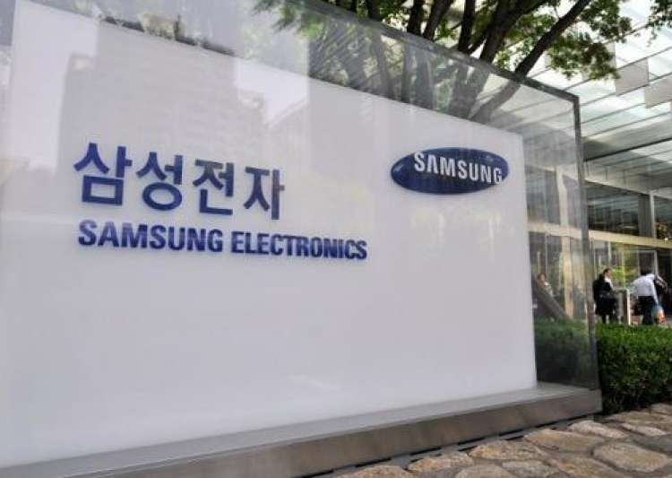 Samsung, Seoul, Explosives- India Tv