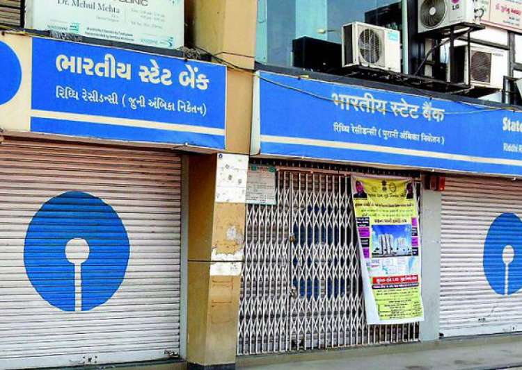 SBI merges operations with associates, BMB today- India Tv