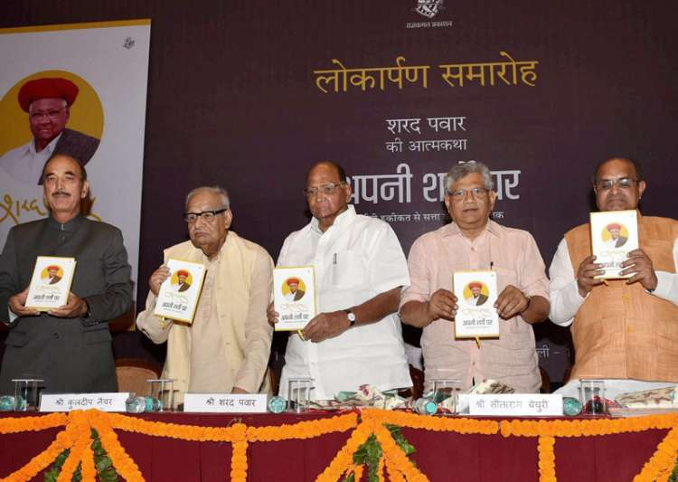Opposition leaders at the dedication ceremony of Sharad- India Tv