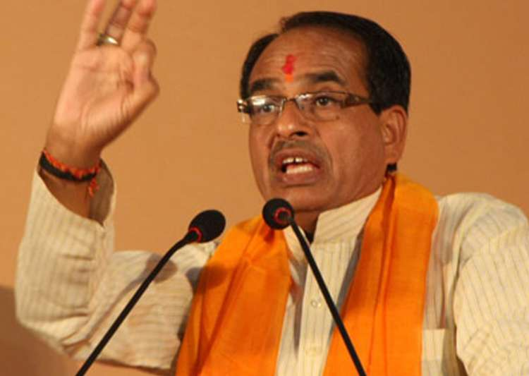 File pic of MP CM Shivraj Singh Chouhan- India Tv