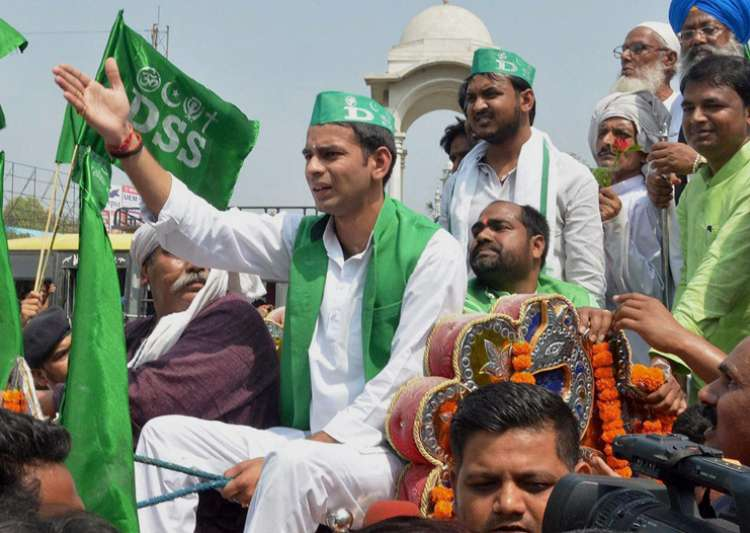 Tej Pratap Yadav sold soil to Patna Zoo without tender,- India Tv