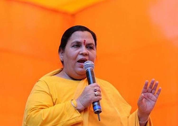 Ready to be hanged for Ram Temple in Ayodhya, Uma Bharti- India Tv