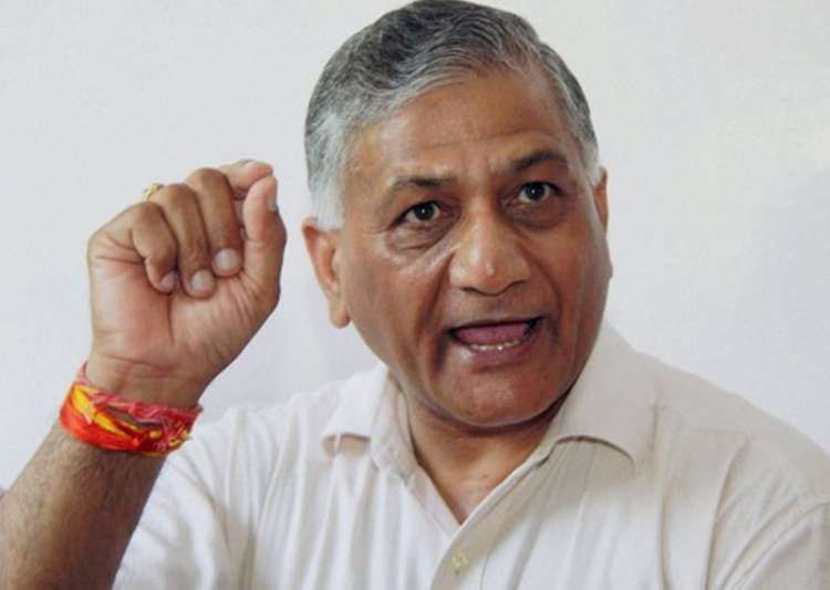File pic of Minister of State for External Affairs VK Singh