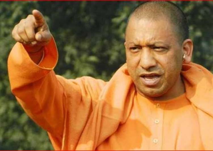 CM Yogi Adityanath summons UPPSC chairman Anirudh Yadav,- India Tv