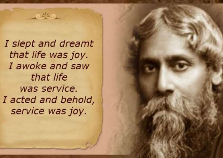 quotes by Rabindranath Tagore- India Tv