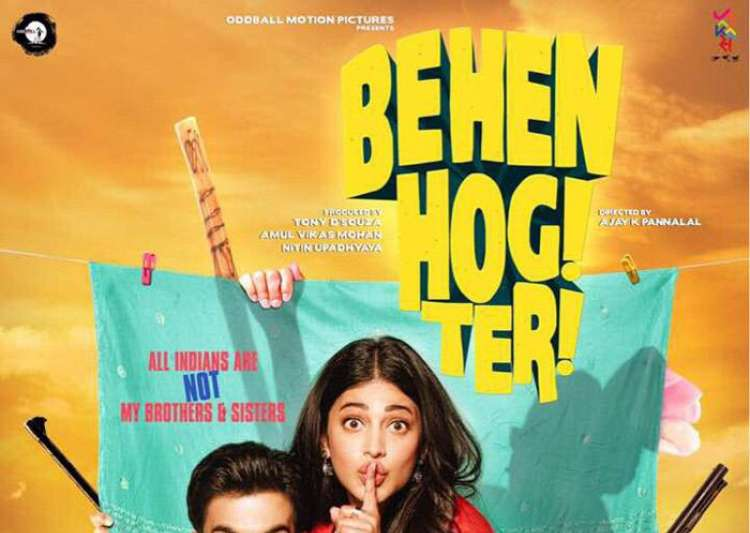 Behen Hogi Teri new poster: Rajkummar Rao, Shruti Haasan- India Tv