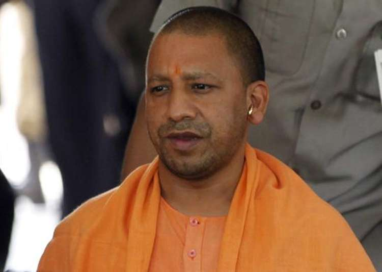 File pic of UP CM Yogi Adityanath- India Tv
