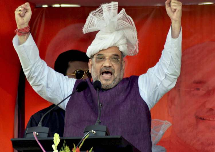 BJP President Amit Shah addressing a public meeting in- India Tv