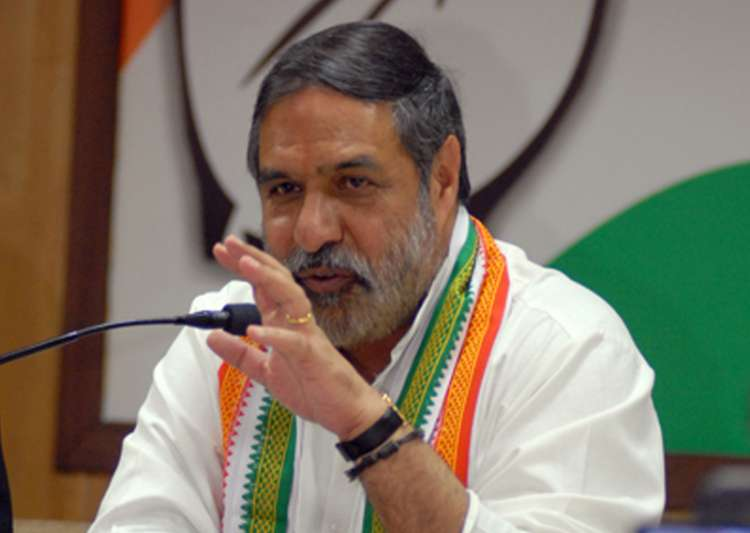 File pic of Congress leader Anand Sharma- India Tv