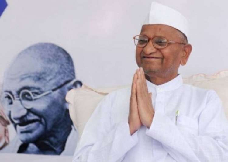 Anna Hazare during IAC movement- India Tv
