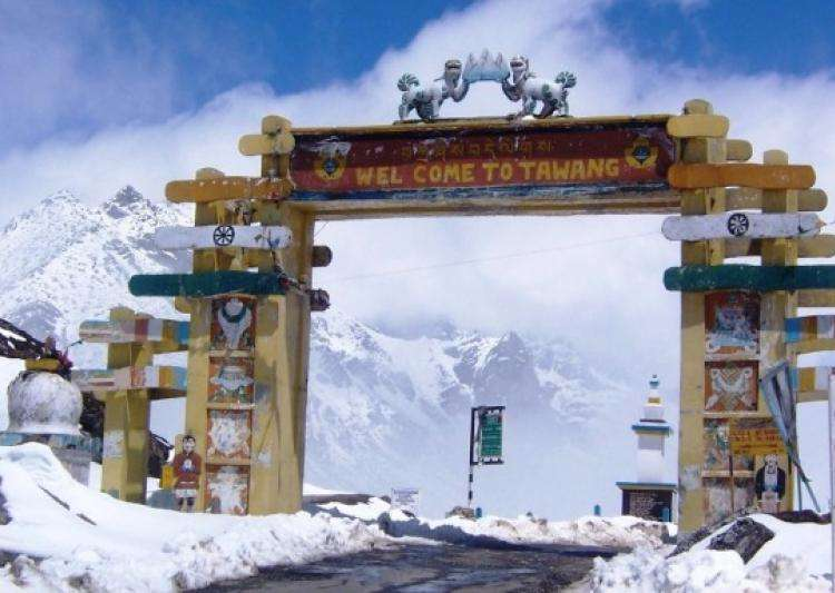 Arunachal residents may get compensation for land acquired- India Tv