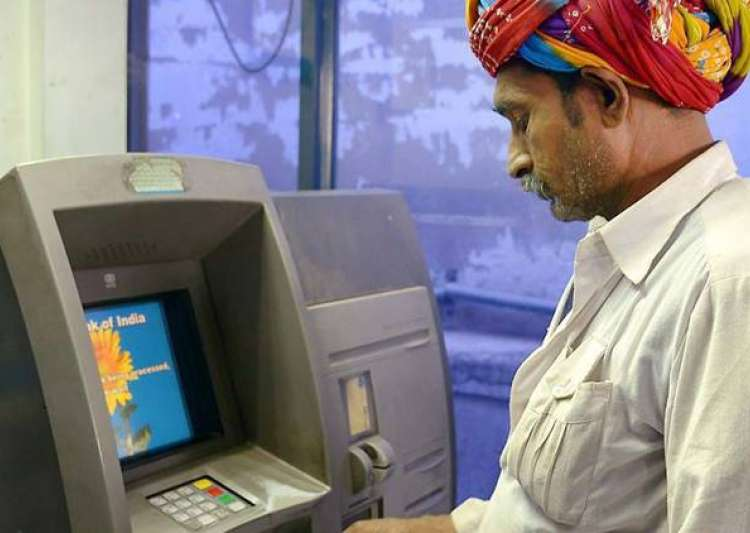 WannaCry How slow speed outdated IT infra at ATMs saved- India Tv