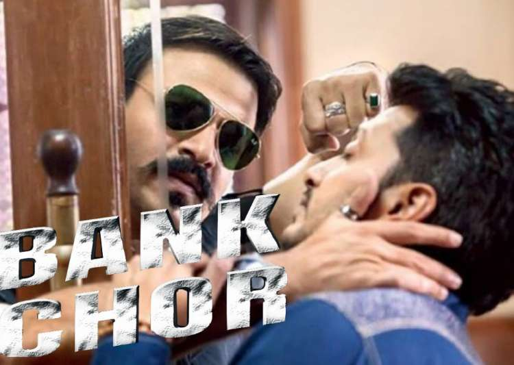 Vivek Oberoi, Bank Chor - India Tv