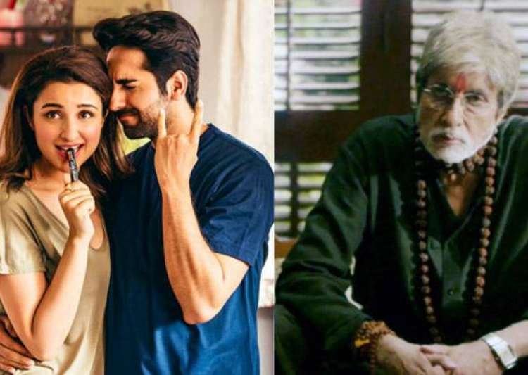 Sarkar 3 Vs Meri Pyaari Bindu: B-town celebs choose- India Tv