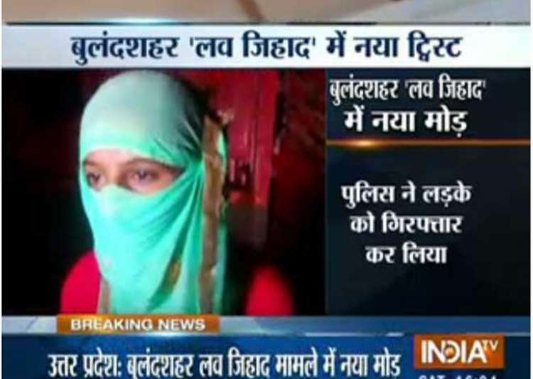 Girl says she was abducted, raped by boy who introduced