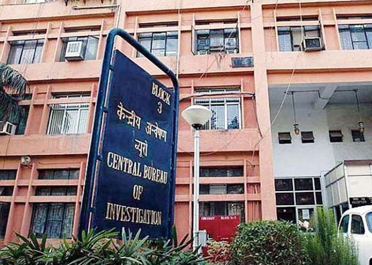 CBI arrests telecom firm promoter in Rs 126 crore bank loan- India Tv