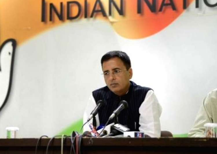 Young Indian a not-for-profit company: Congress