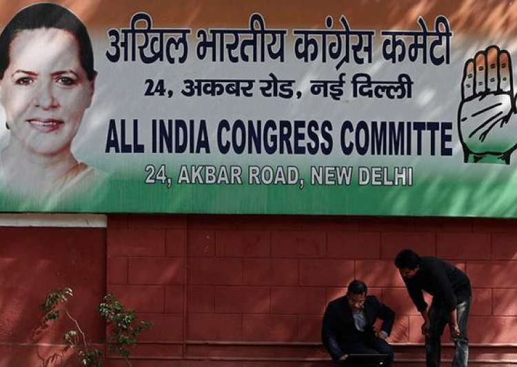 Considering evicting Congress from official bungalow, says- India Tv