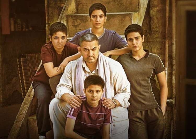 Aamir Khan's Dangal mints 15 crore on opening day in- India Tv