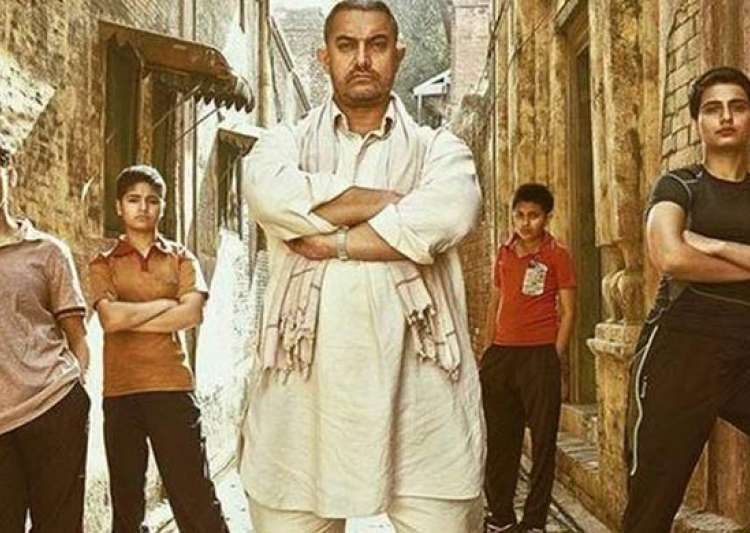 Aamir Khan's Dangal creates history in China, beats- India Tv