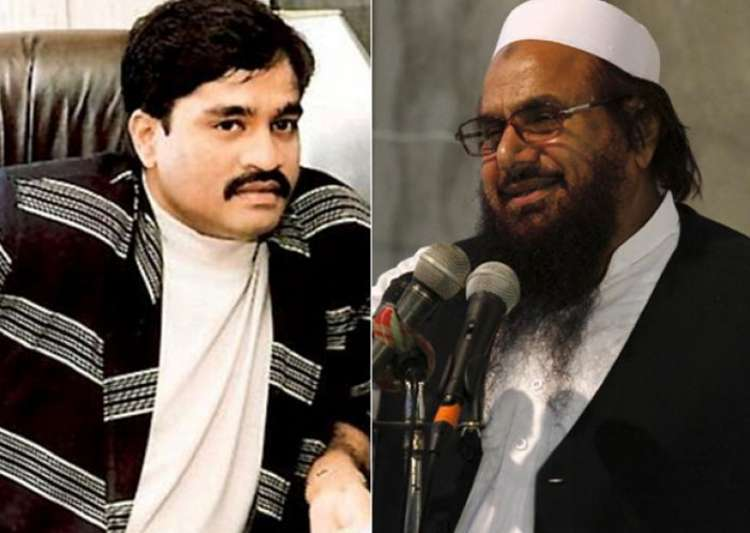 No extradition request with MEA for Dawood Ibrahim, Hafiz- India Tv