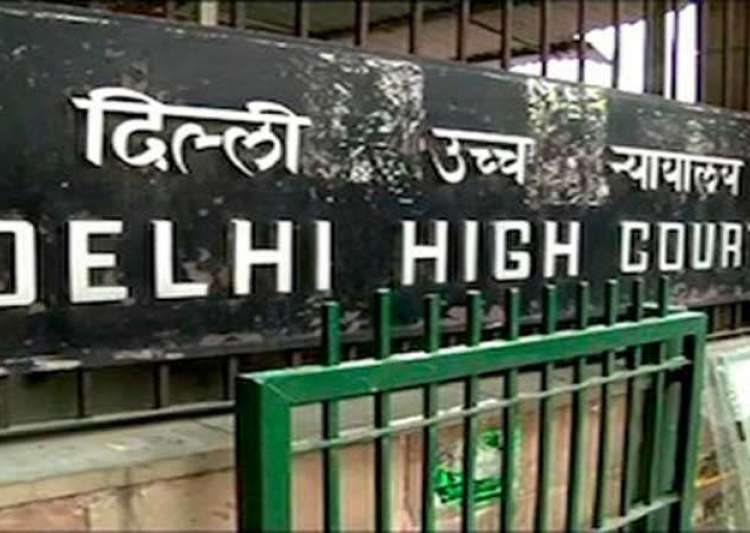 Delhi HC to examine law on sanction to try govt officials- India Tv