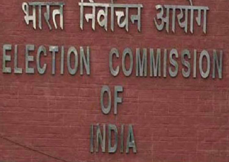 EC rejects AAP's EVM tampering claim- India Tv