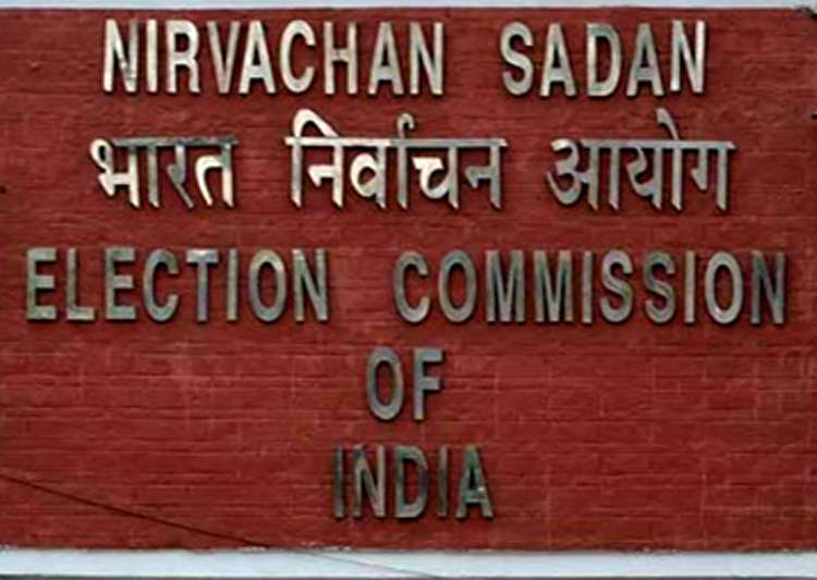 Election Commission rejects AAP's demand to tamper with EVM- India Tv