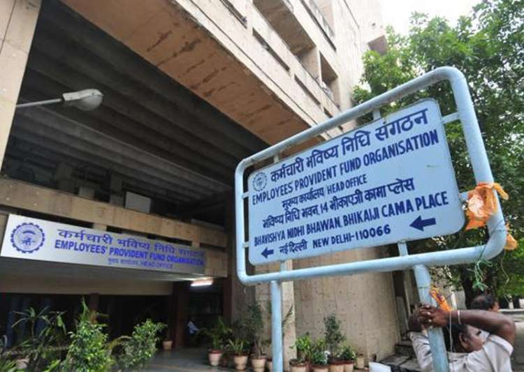 Now, EPFO To Make All Payments To Members Electronically