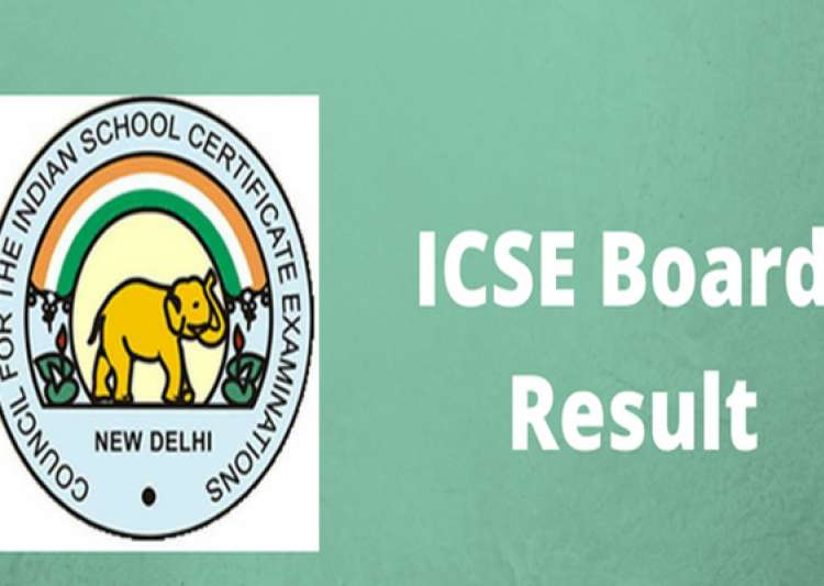 ICSE Board Class 10 Result declared - India Tv