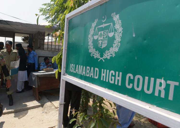 File pic - An outside view of Islamabad HC- India Tv