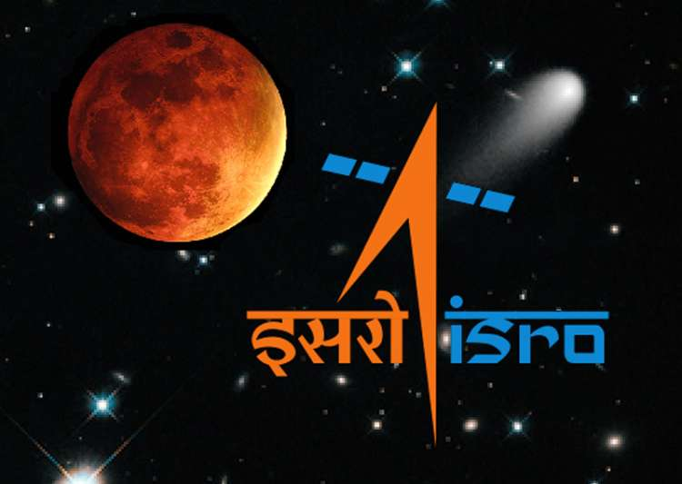 ISRO gearing up for maiden launch of its heaviest rocket in- India Tv