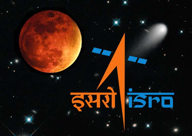 ISRO braces to tame monster rocket that could launch- India Tv