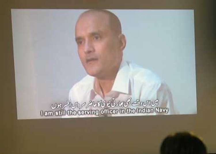 Pakistan now forming new legal team for Jadhav's case in ICJ