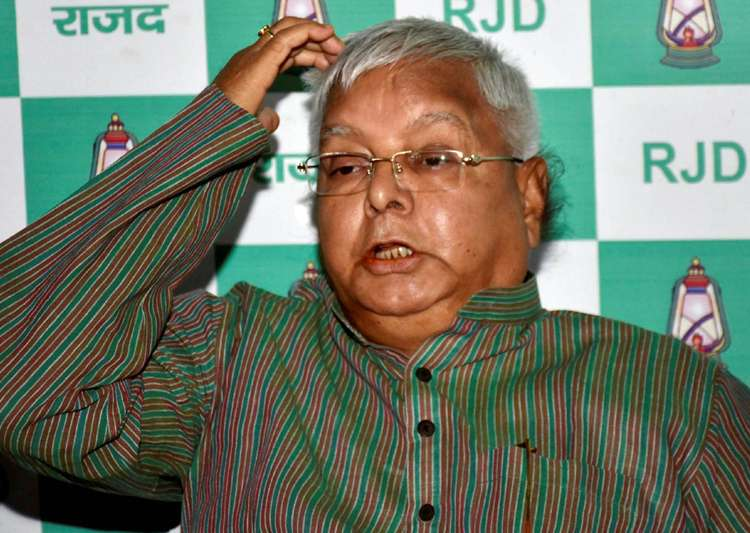 File pic of Lalu Prasad Yadav - India Tv