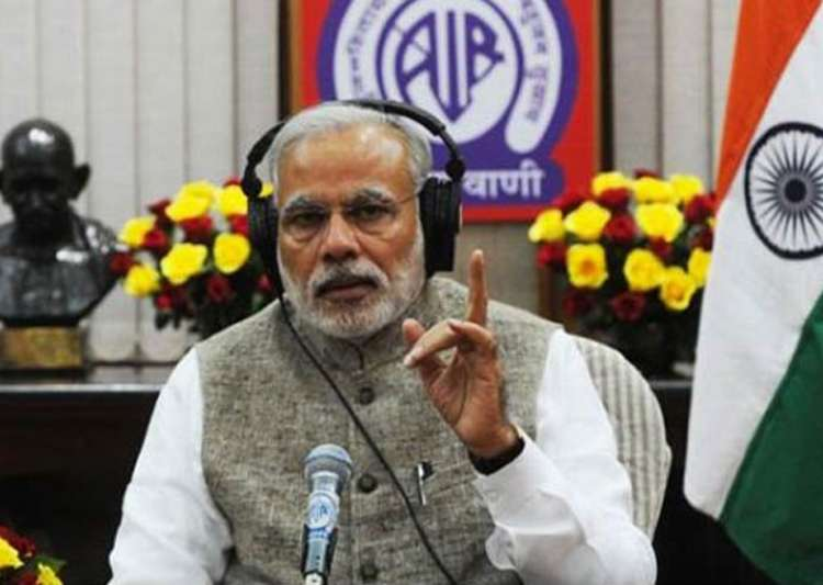 PM Modi addressed the nation today in 'Mann Ki Baat'- India Tv