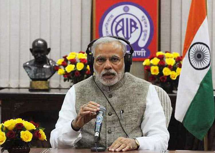 'Jan ki Baat' to mark 3rd anniversary of Modi Government