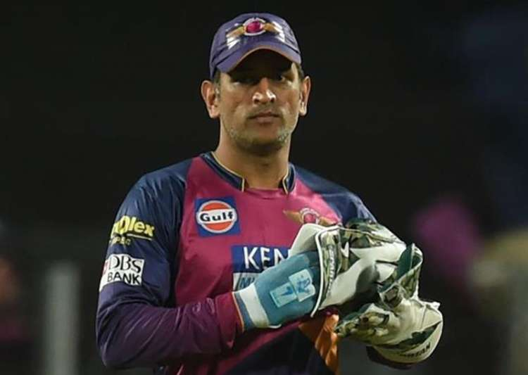 File pic of MS Dhoni- India Tv