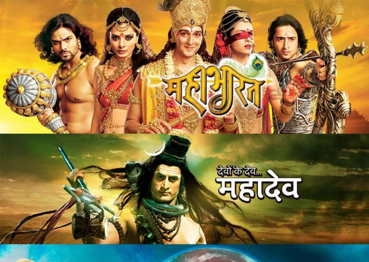 Mahabharat, Devon Ke Dev Mahadev and Naagin are hugely- India Tv