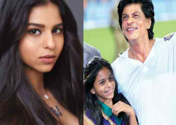 Happy Birthday Suhana: These pics of SRK's daughter prove she's