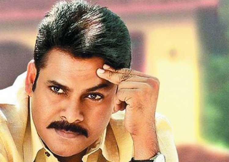 Pawan's Twitter account hacked
