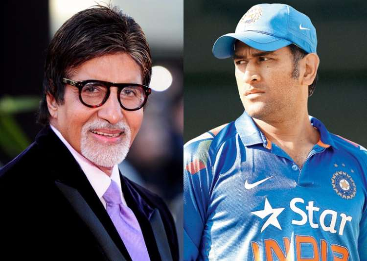 Amitabh Bachchan was in awe of MS Dhoni