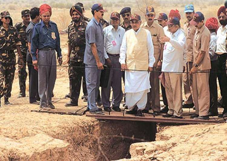 File photo of former PM Atal Bihari Vajpayee at the site of- India Tv