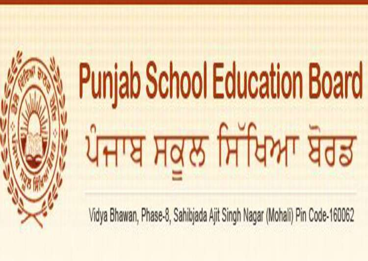 10th class result 2017: Punjab PSEB results to be declared today @ pseb