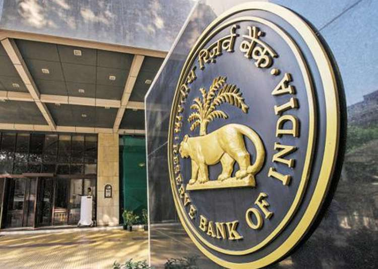 GST best bet for states to improve finances: RBI - India Tv