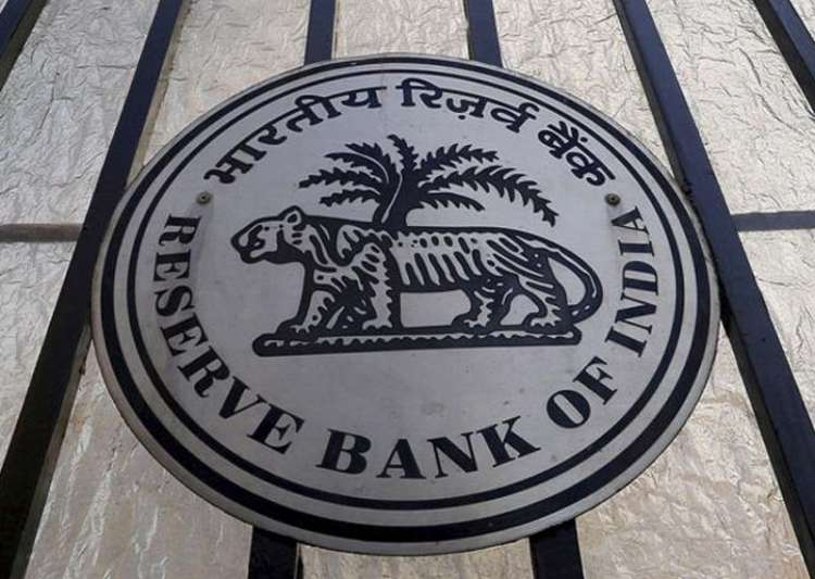 RBI goes for security upgrade for currency storage,- India Tv